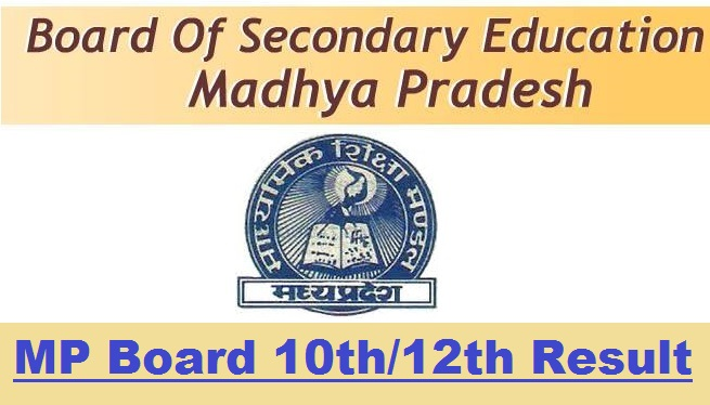 MP-12th-Board-Exam-Results-2015-MPBSE-Class-12