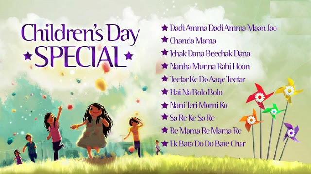 Childrens Day Whatsapp Messages Image