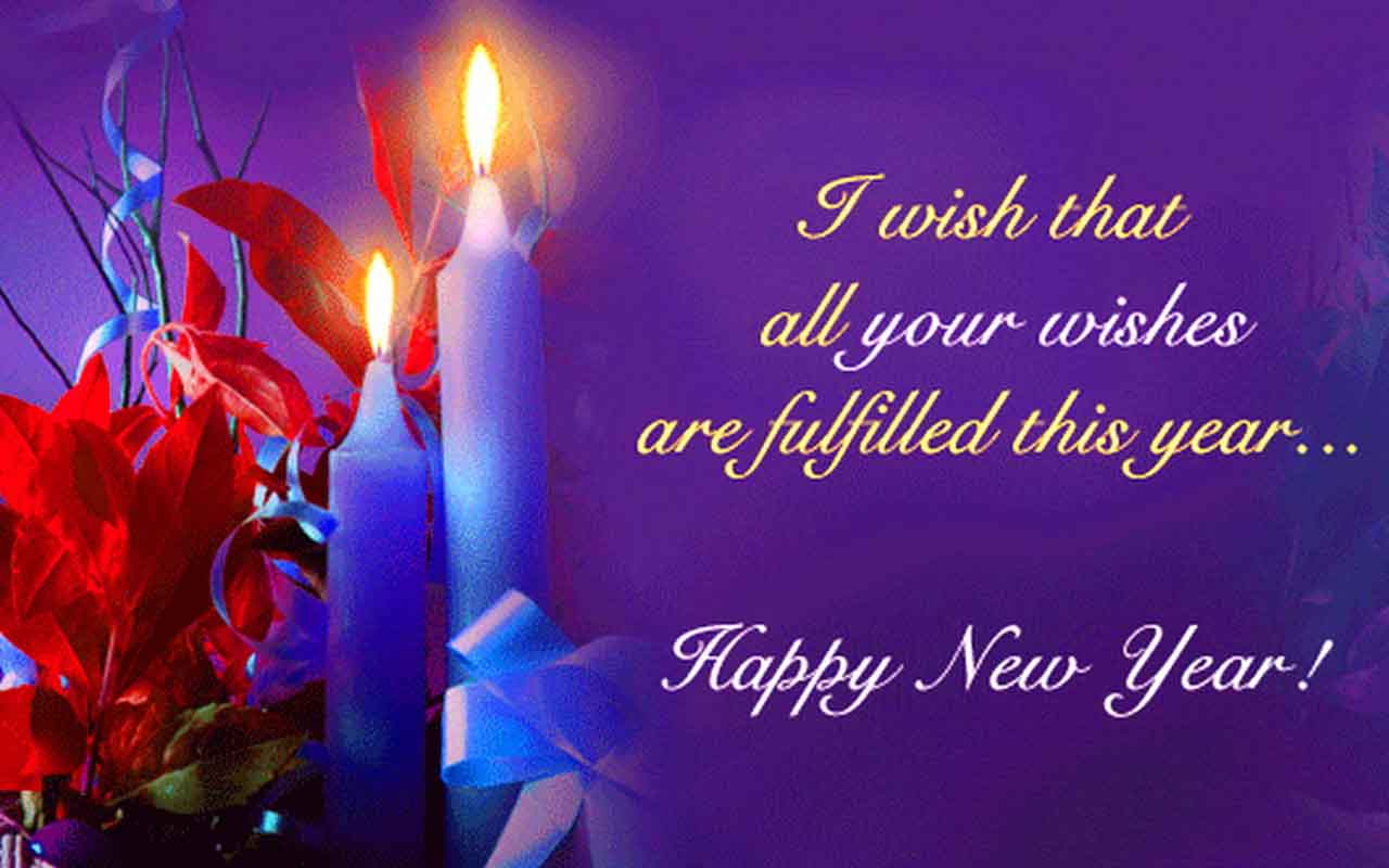 happy new year wallpapers 2015 hd images free download
