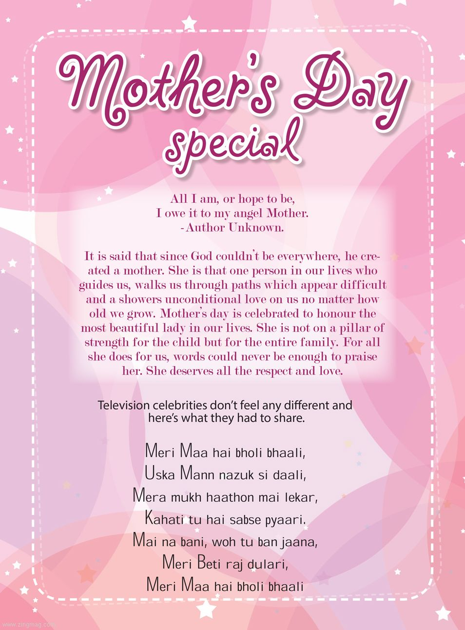 essay on mothers are special If there is a specific question that needs every industry love my mom essay can   her first mother's day, the new mother opens up about her special bond with.