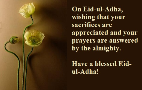 Eid Mubarak 2016: Collection of Eid Wishes, SMS, Messages, Quotes