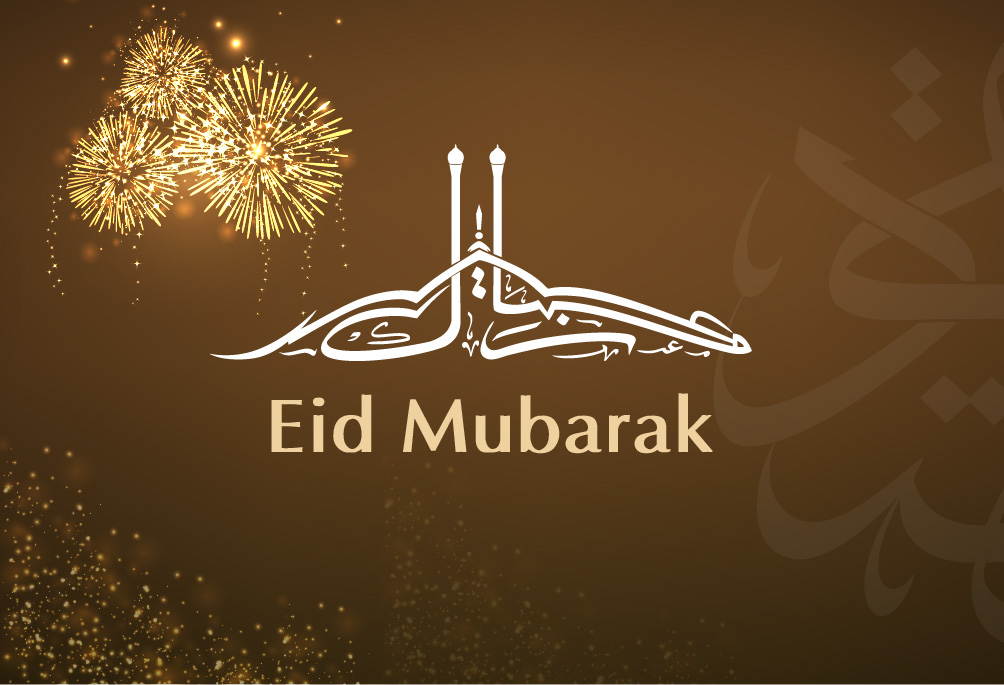 Eid Mubarak Wishes - Eid ul Adha Messages, Quotes, Whatsapp, Facebook Status eid mubarak image