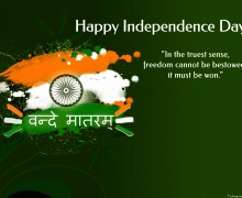 India Independence Day Messages, Quotes, & SMS