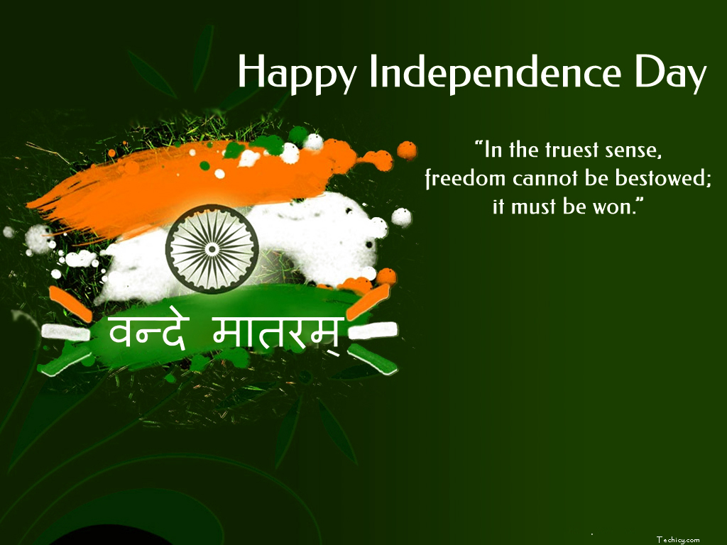 words essay on our independence day to