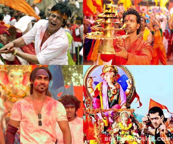 Ganesh Chaturthi Hindi Songs, Remix Songs Download