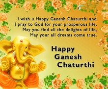 {Happy} Ganesh Chaturthi Messages, Wishes, SMS, Quotes  2015