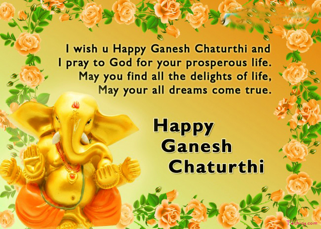 Ganesh Chaturthi Messages, Wishes, SMS, Quotes 2015