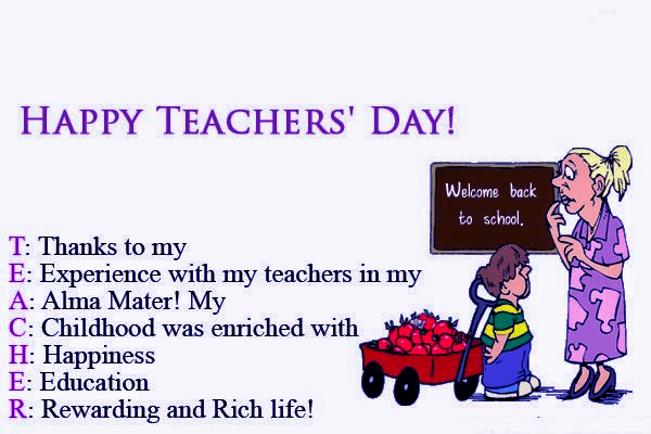 importance of teachers in marathi [2016] happy teachers day quotes in hindi, english, marathi for teachers get some of best teacher's day quotes in hindi, english, marathi for teachers.