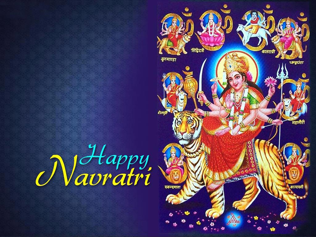 नवरात्री hd wallpaper