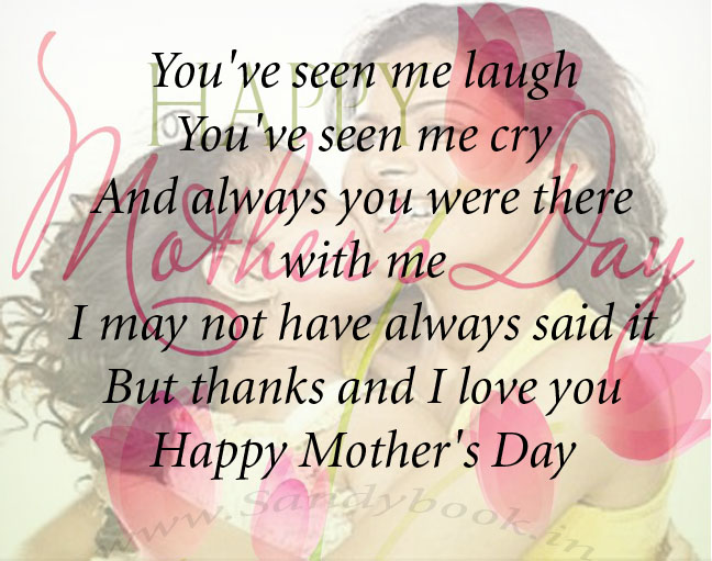 Mothers-Day-SMS-1