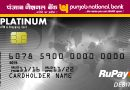 PNB Debit Card Users Be Beware
