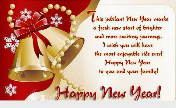 happy new year greetings 2015 3