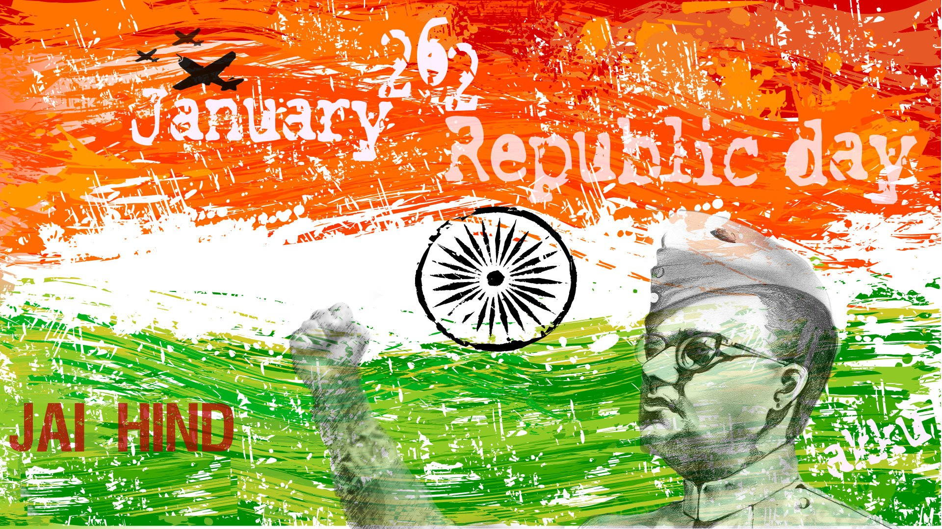 2016} india republic day hd wallpapers, images - [free download]