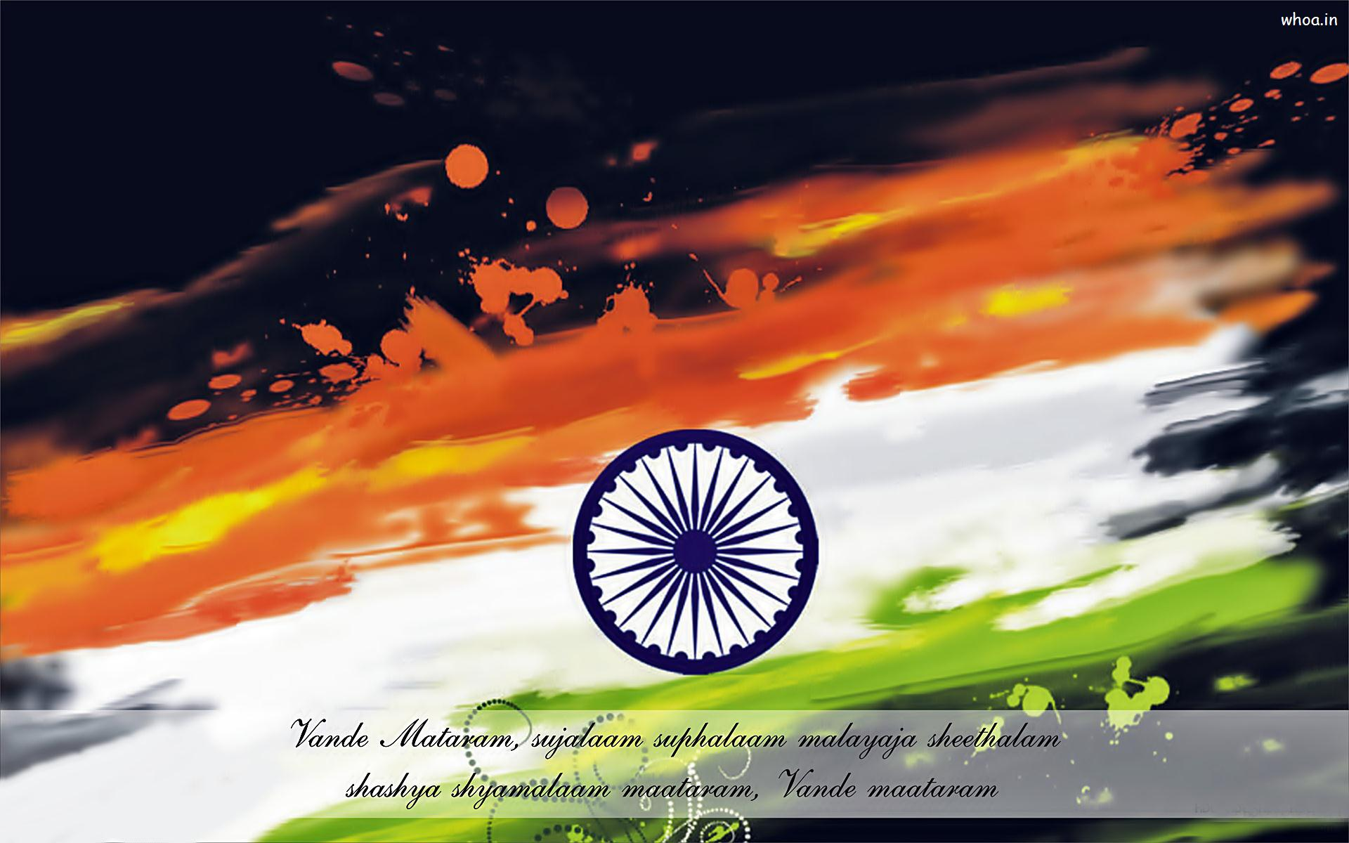 Indian Flag Hd Wallpaper: Indian-flag-vande-mataram-quote-hd-wallpaper