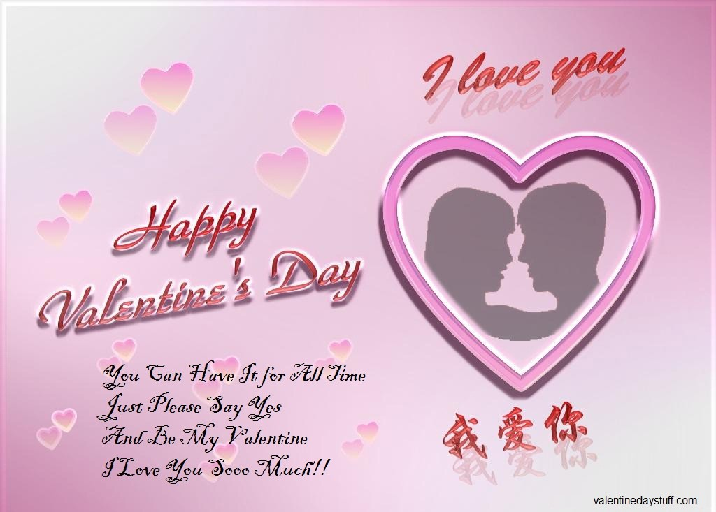 Happy-valentine-Day-Greeting-cards-2015-for-love