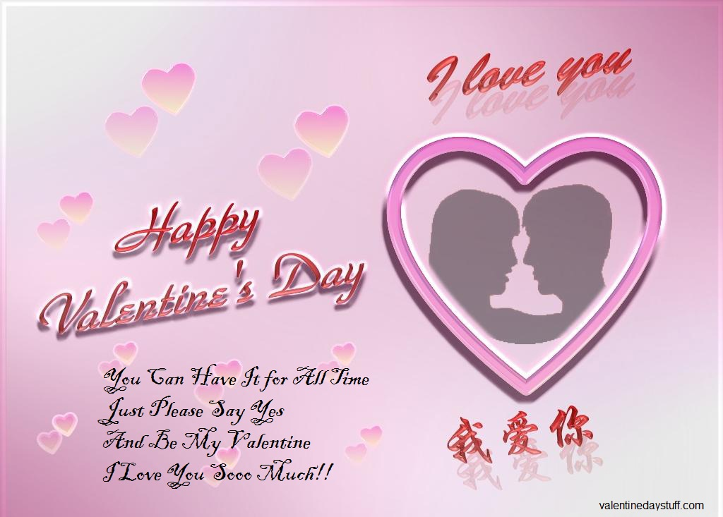 Download Valentine Day Greeting Card ...