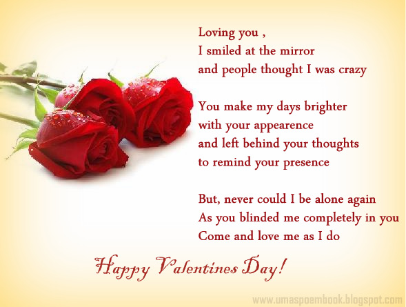 valentine's poems - photo #6