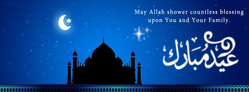 Eid Mubarak FB Covers, Photos, Banners 2015 1