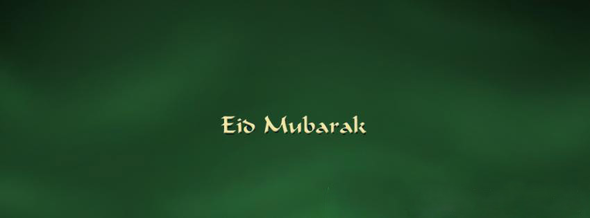 Eid Mubarak FB Covers, Photos, Banners 2015 10