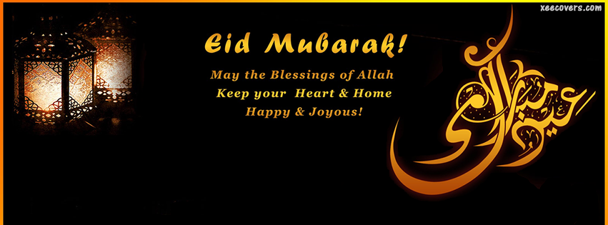 Eid Mubarak FB Covers, Photos, Banners 2015 11
