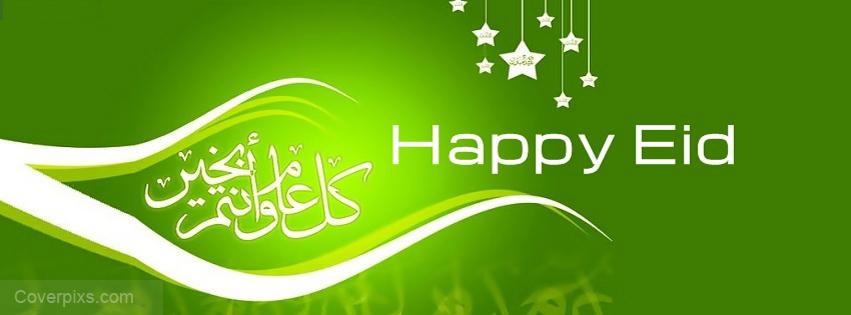 Eid Mubarak FB Covers, Photos, Banners 2015 12