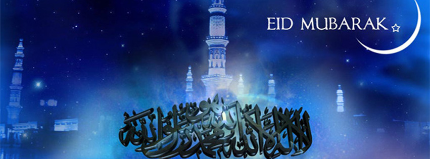 Eid Mubarak FB Covers, Photos, Banners 2015 14