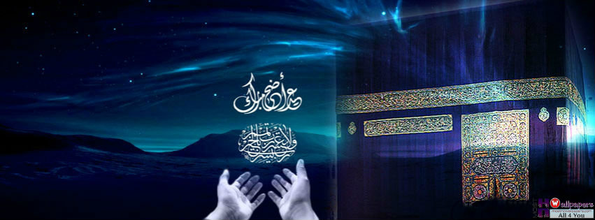 Eid Mubarak FB Covers, Photos, Banners 2015 17