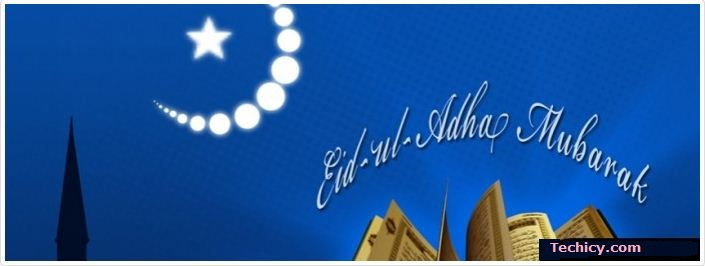 Eid Mubarak FB Covers, Photos, Banners 2015 2