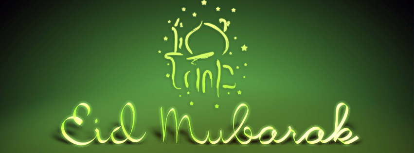Eid Mubarak FB Covers, Photos, Banners 2015 20