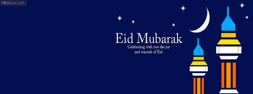 Eid Mubarak FB Covers, Photos, Banners 2015 3
