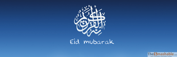 Eid Mubarak FB Covers, Photos, Banners 2015 5