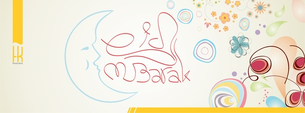 Eid Mubarak FB Covers, Photos, Banners 2015 6