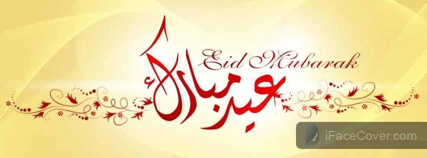 Eid Mubarak FB Covers, Photos, Banners 2015 7