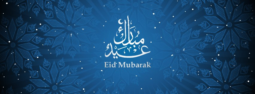 Eid Mubarak FB Covers, Photos, Banners 2015