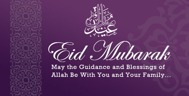 2019 } Eid Mubarak Whatsapp Status and Facebook Messages