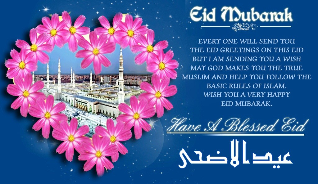 Eid Mubarak Greeting Cards Wallpapers free Download 5