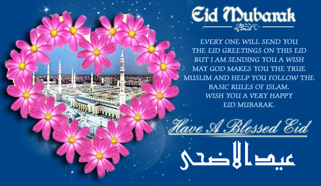Best eid mubarak hd images greeting cards wallpaper and photos download eid mubarak greeting card m4hsunfo