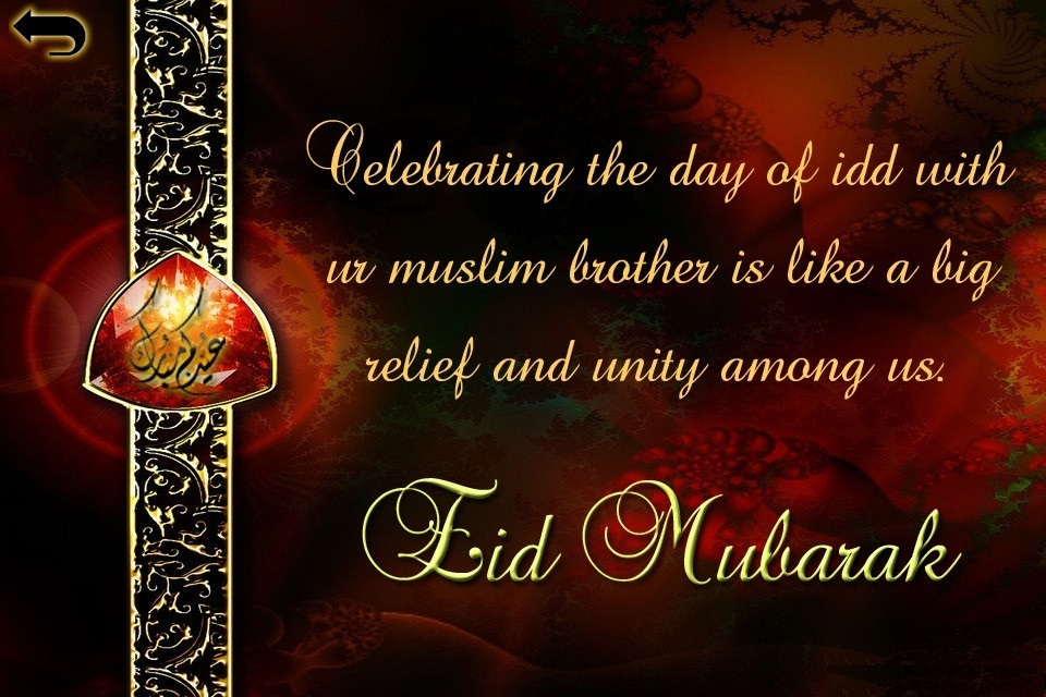 Eid Mubarak Greeting Quotes: Eid Mubarak 2016: Collection Of Eid Wishes, SMS, Messages