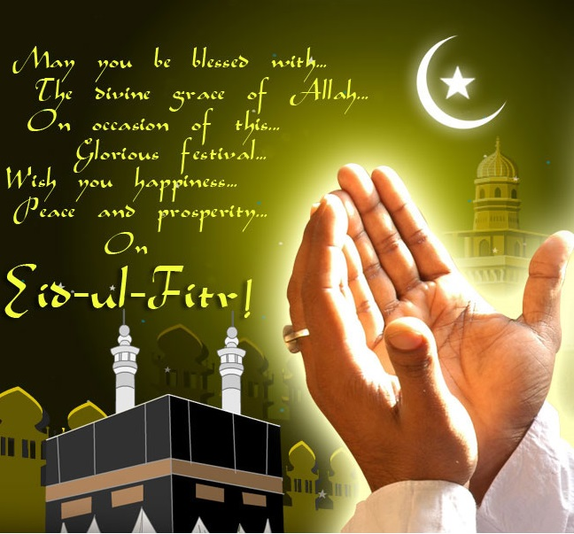 Eid Mubarak HD Images, Greeting Cards 5