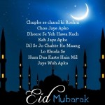 Eid Mubarak HD Images, Greeting Cards 7