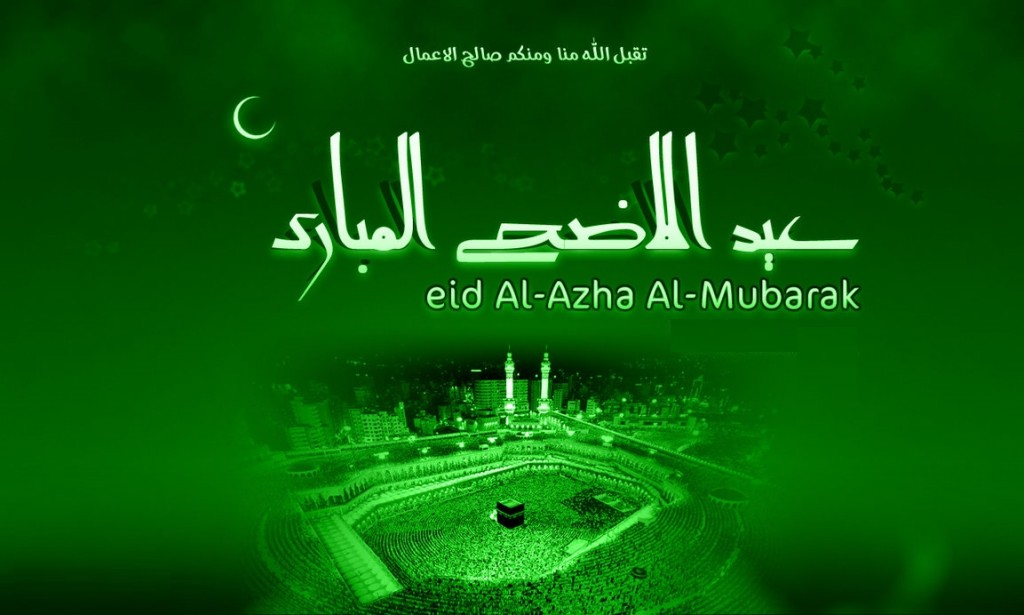 Eid Mubarak HD Images Wallpapers free Download 5