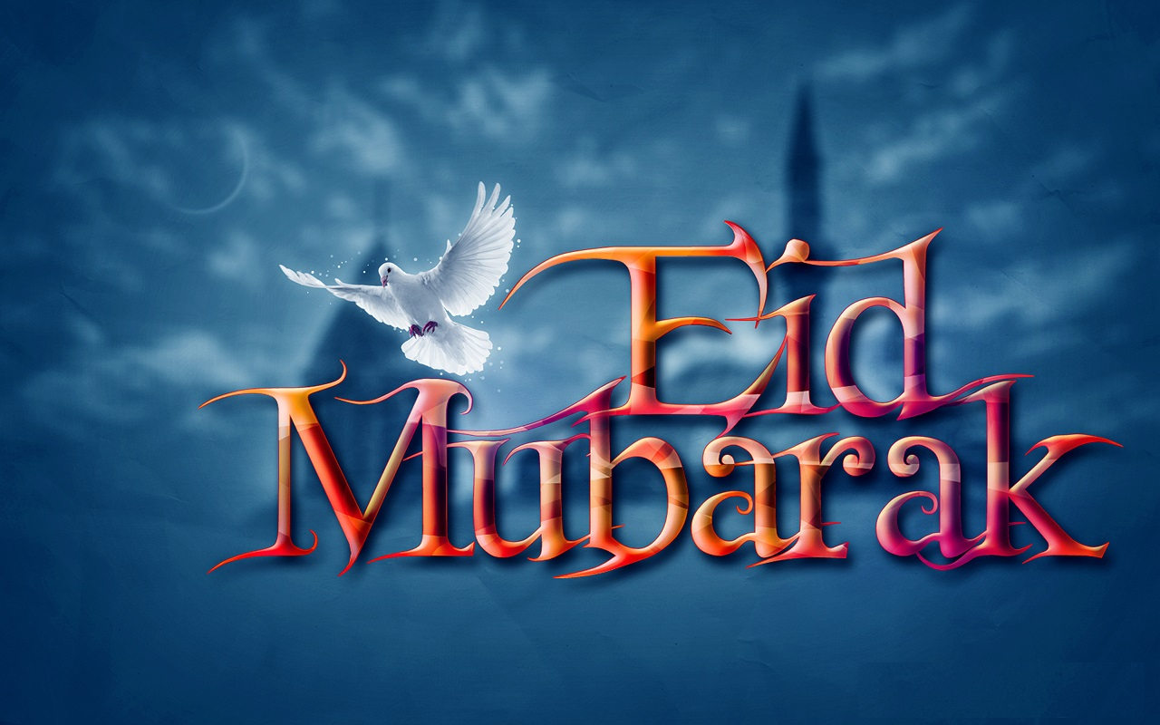 Best eid mubarak hd images greeting cards wallpaper and photos download eid mubarak hd photos wallpaper m4hsunfo