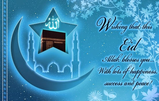 Eid Mubarak Images, Greeting Cards 7