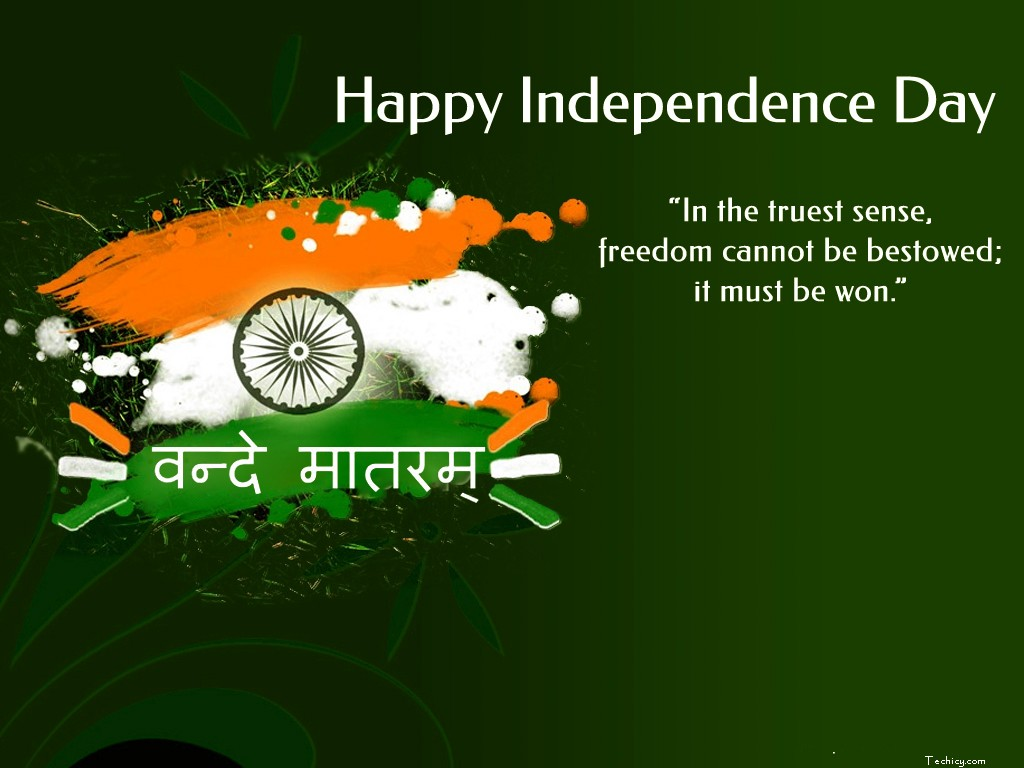 India Independence Day Messages Quotes Sms English Hindi