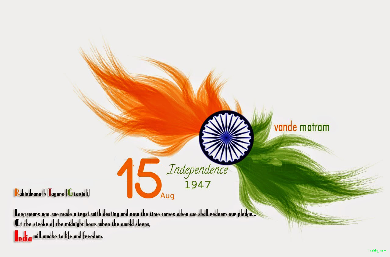 independence day of india India is all set to celebrate its 71st independence day on august 15, 2017 it has been 70 years since the country became a free nation o 15th august 1947 following years of struggle for the freedom india faced an extended period of aristocracy at the hands of british raj.
