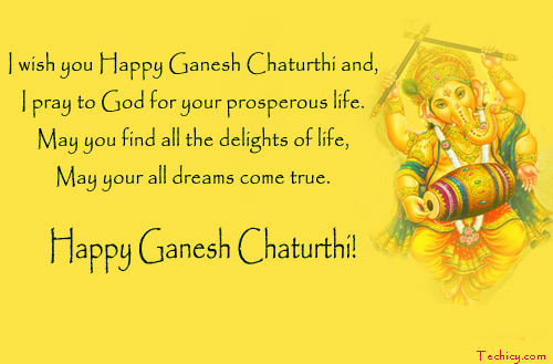 Ganesh Chaturthi Whatsapp Status and Facebook Messages