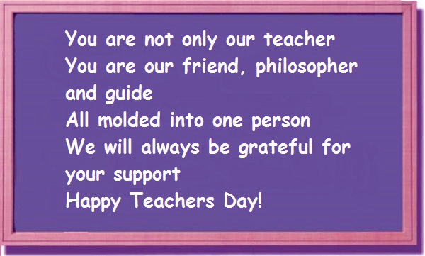 2016 Happy Teachers Day Quotes In Hindi English Marathi For Teachers