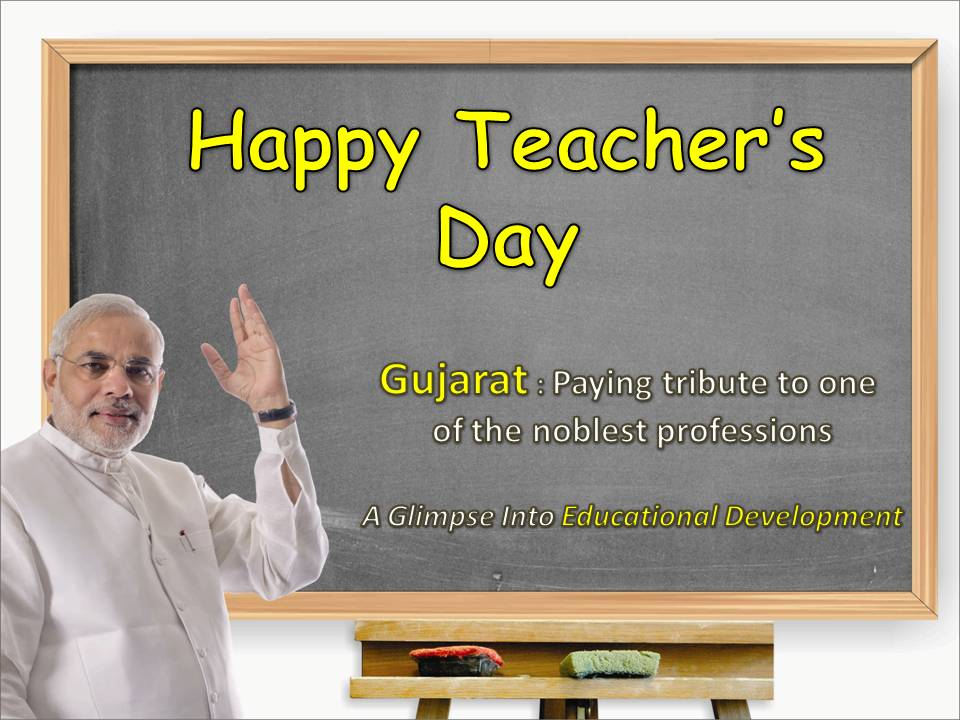 2016 Happy Teachers Day Speech in Hindi, English, Marathi