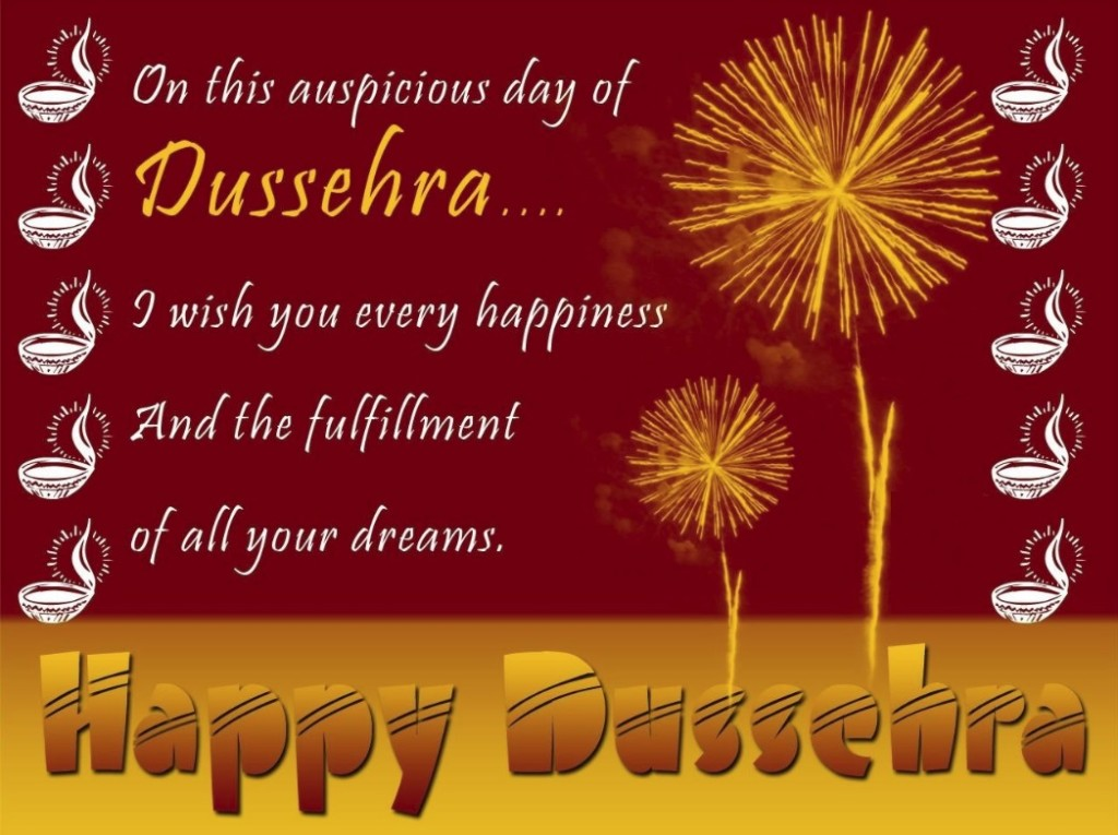 Happy Dussehra Whatsapp Status Messages Image