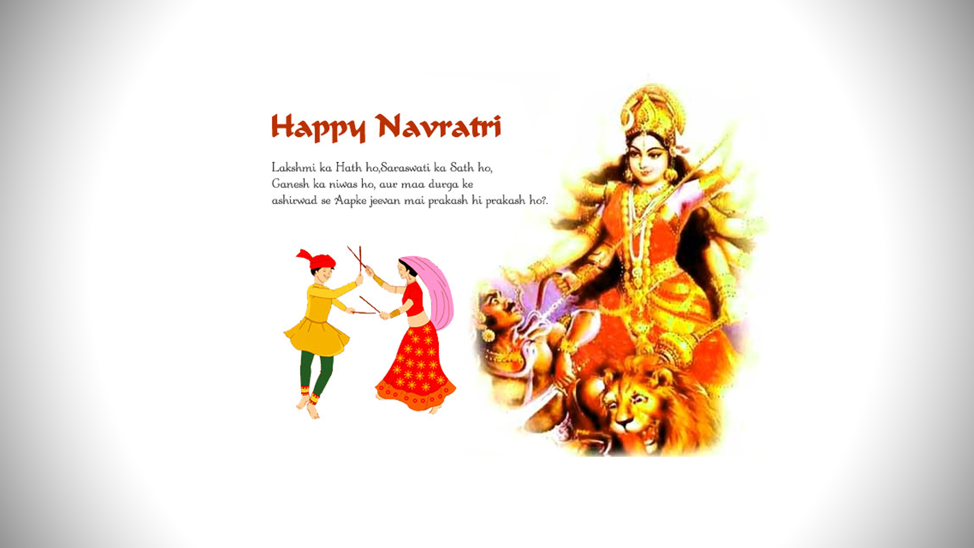 Happy navratri whatsapp status and facebook messages navratri maa durga hd images wallpapers free download kristyandbryce Choice Image